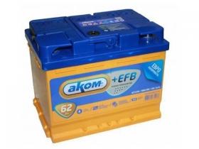 Аккумулятор АКОМ EFB 6СТ-62 А/ч обратная полярность