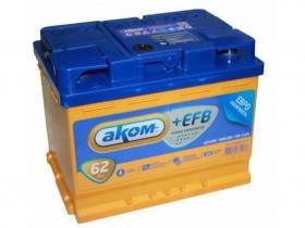 Аккумулятор АКОМ EFB 6СТ-62 А/ч прямая полярность