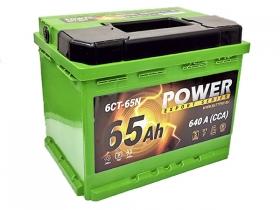 АКБ Power 65 А/ч прямая полярность