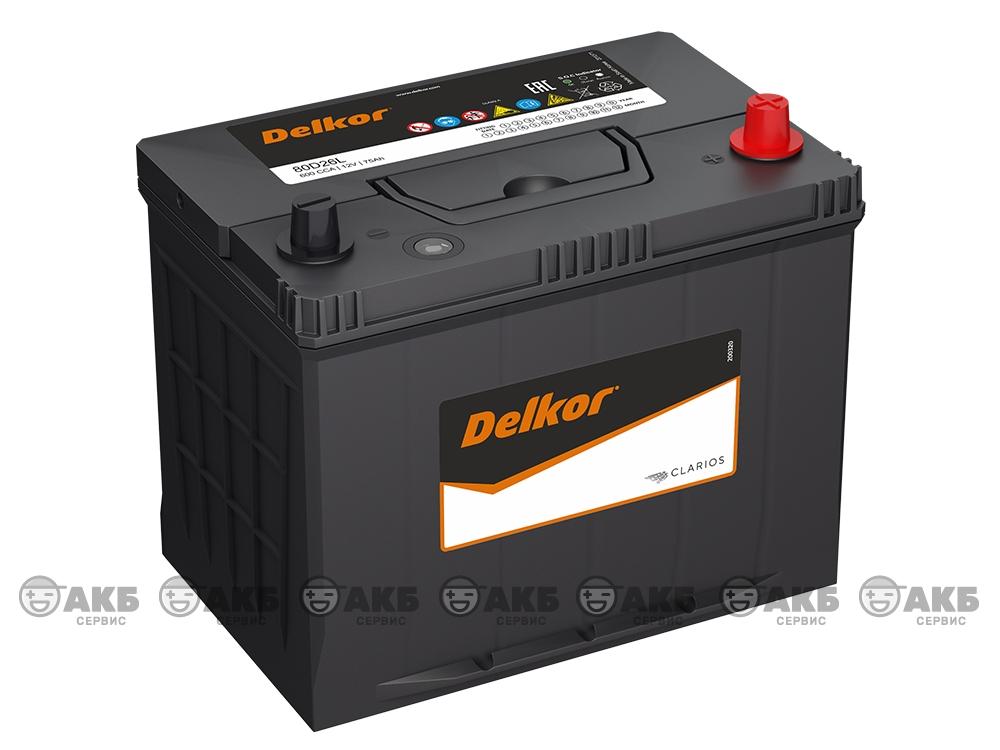Аккумулятор Delkor 75 А/ч. обратная полярность Asia (80D26L)