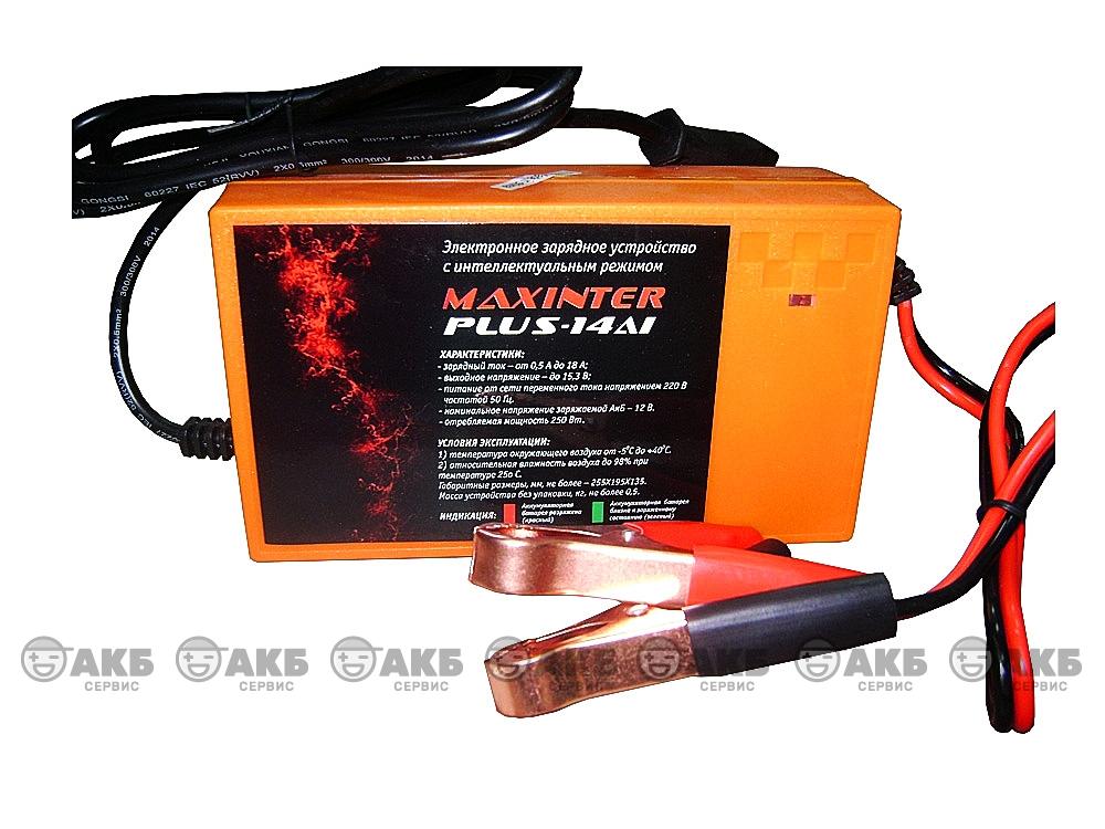 Зарядное устройство Maxinter Plus 14-Ai