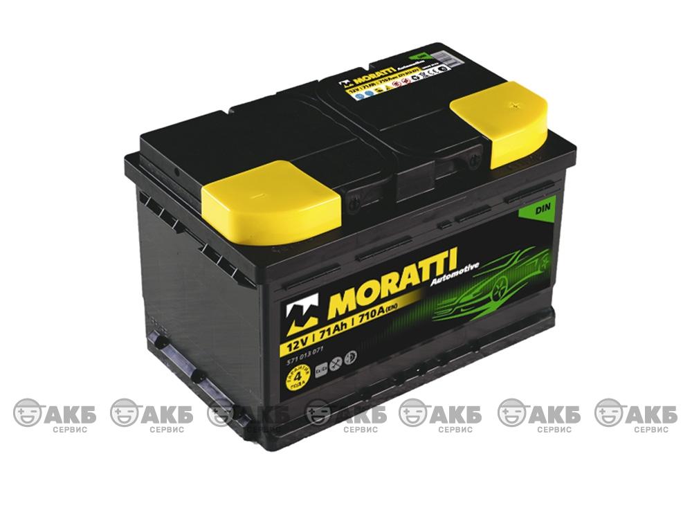Moratti 6СТ- 71А/ч, обратная полярность, низкий