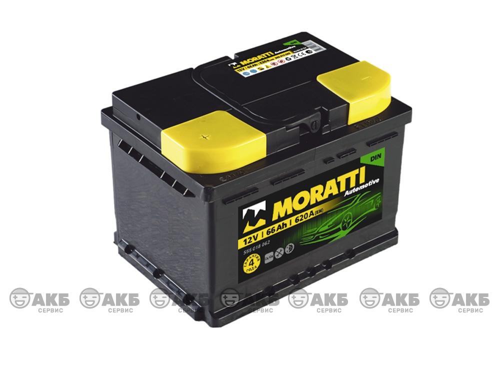 Авто аккумулятор Moratti 6СТ- 66 А/ч