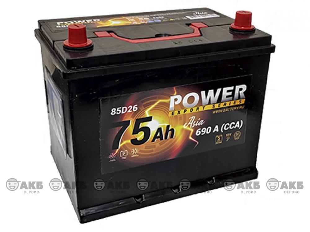 АКБ Power 75 А/ч Asia обратная полярность