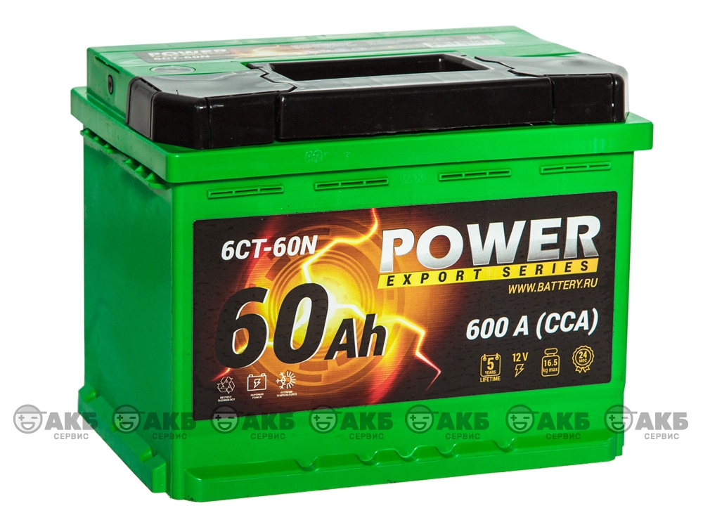 АКБ Power 60 А/ч