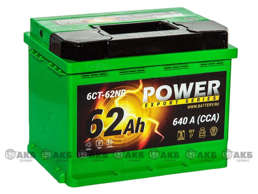 АКБ Power 62 А/ч обратная