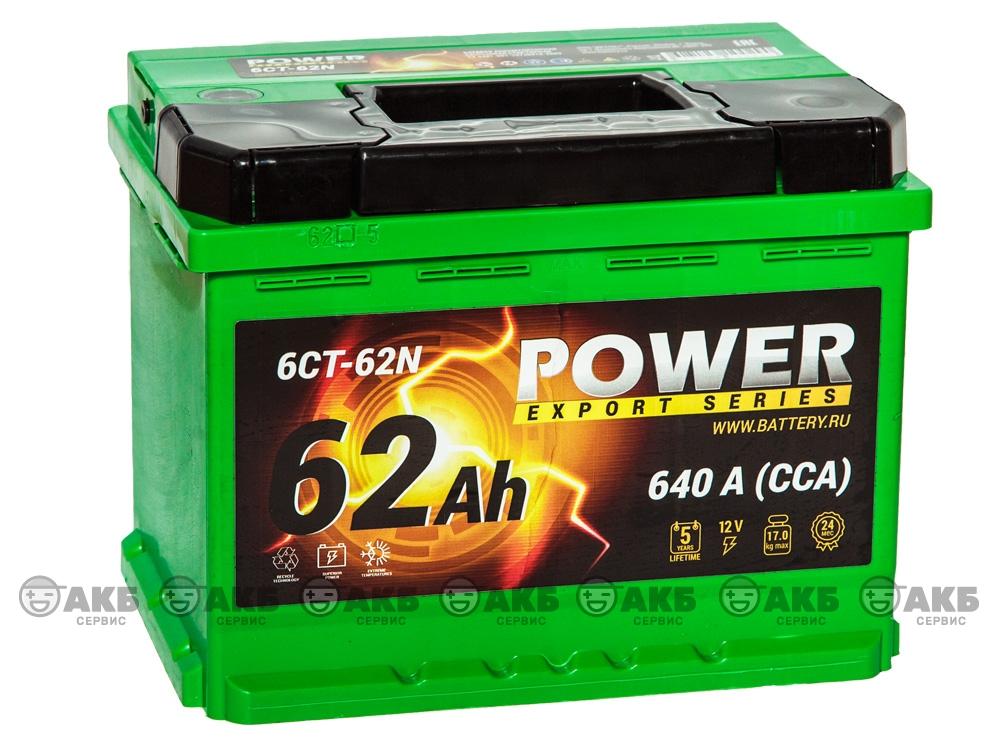 АКБ Power 62 А/ч