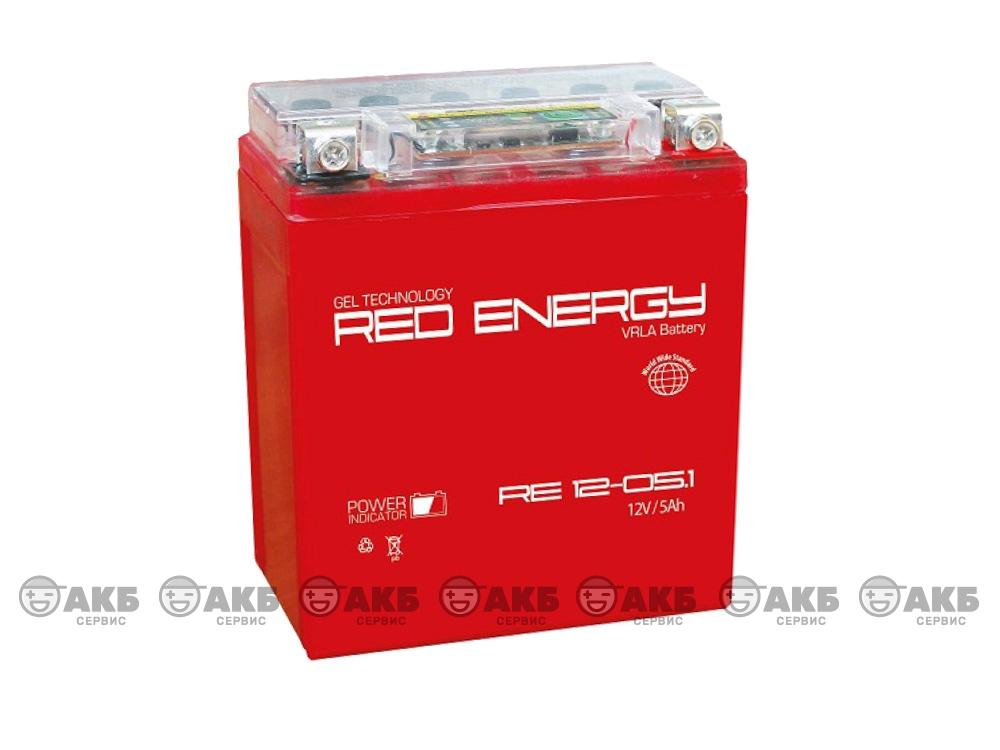 Аккумулятор Red Energy 5 Ah (RE 1205)