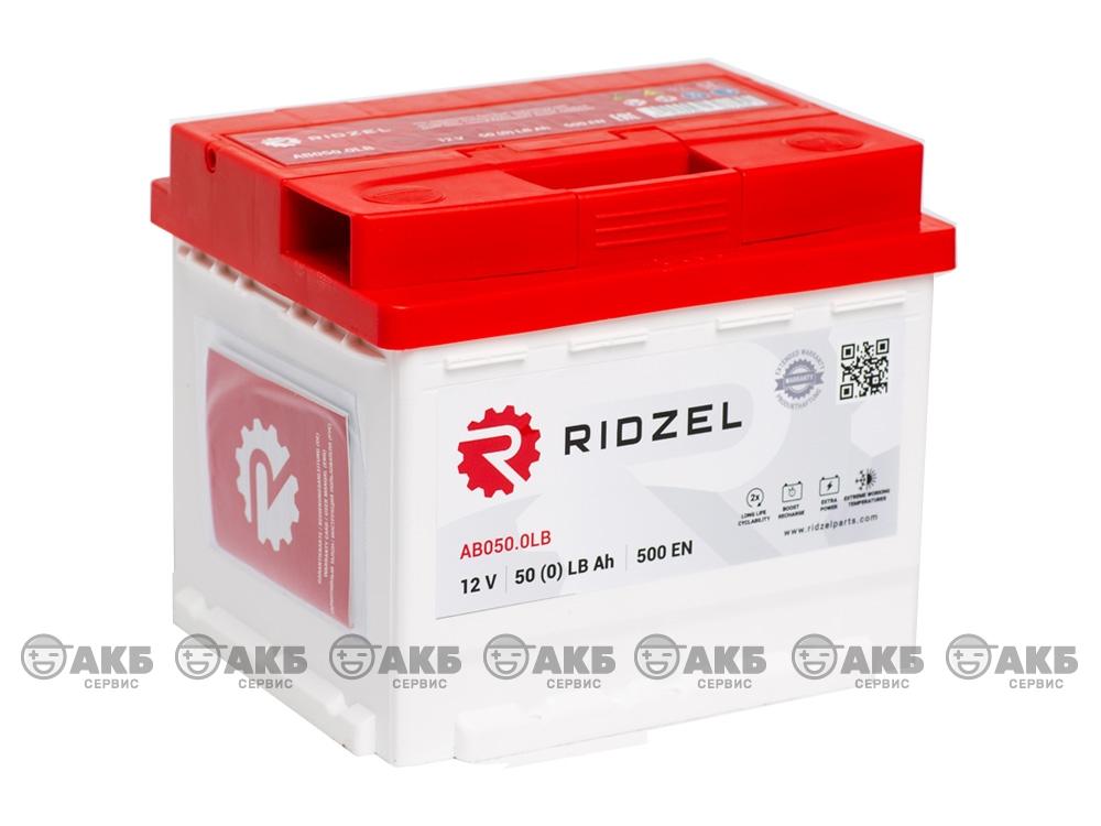 Ridzel 50 А/ч обратная