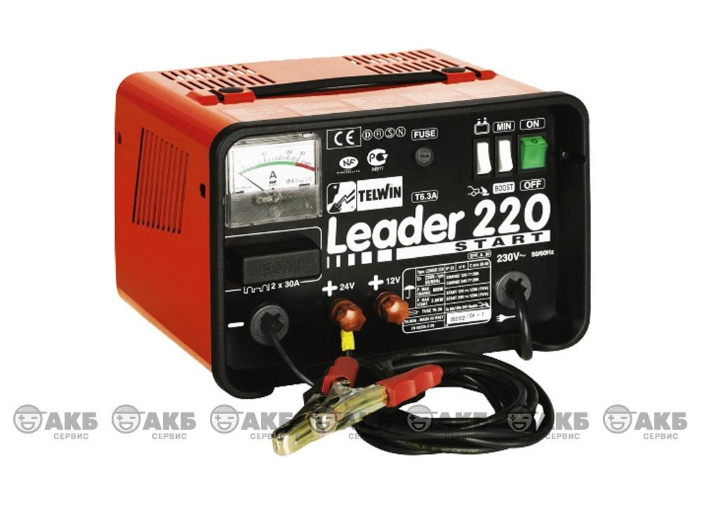 Пуско-зарядное устройство Telwin Leader 220 Start