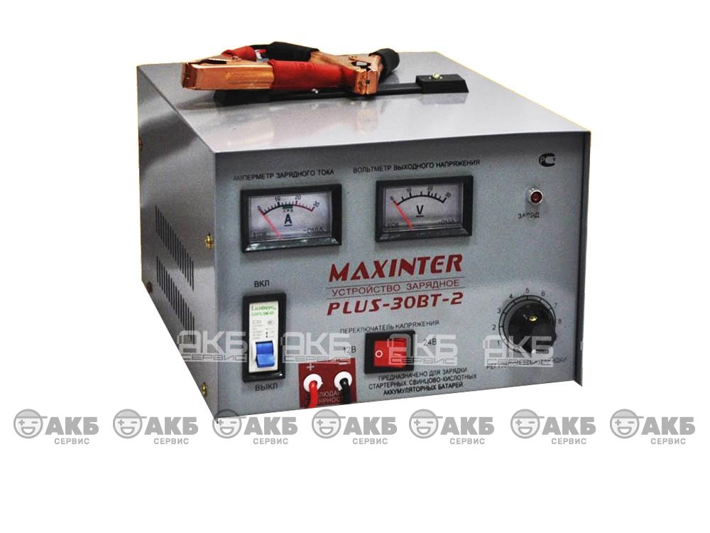 Зарядное устройство Maxinter Plus-30BT-2